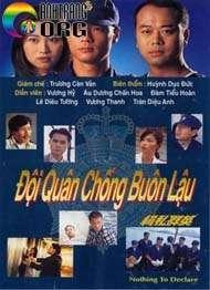C490E1BB99i-QuC3A2n-ChE1BB91ng-BuC3B4n-LE1BAADu-Doi-Quan-Chong-Buon-Lau-2009