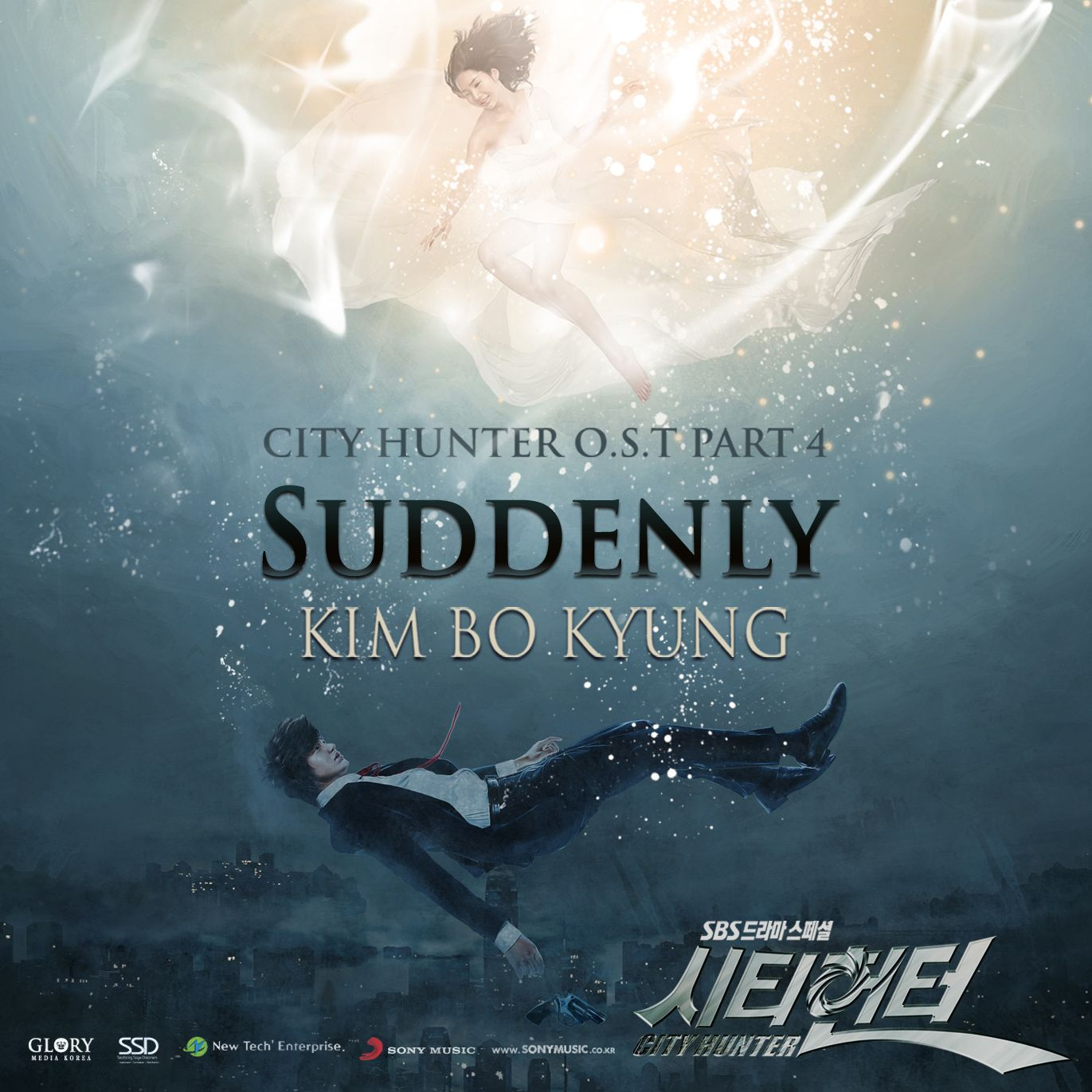 city hunter suddenly mp3 download